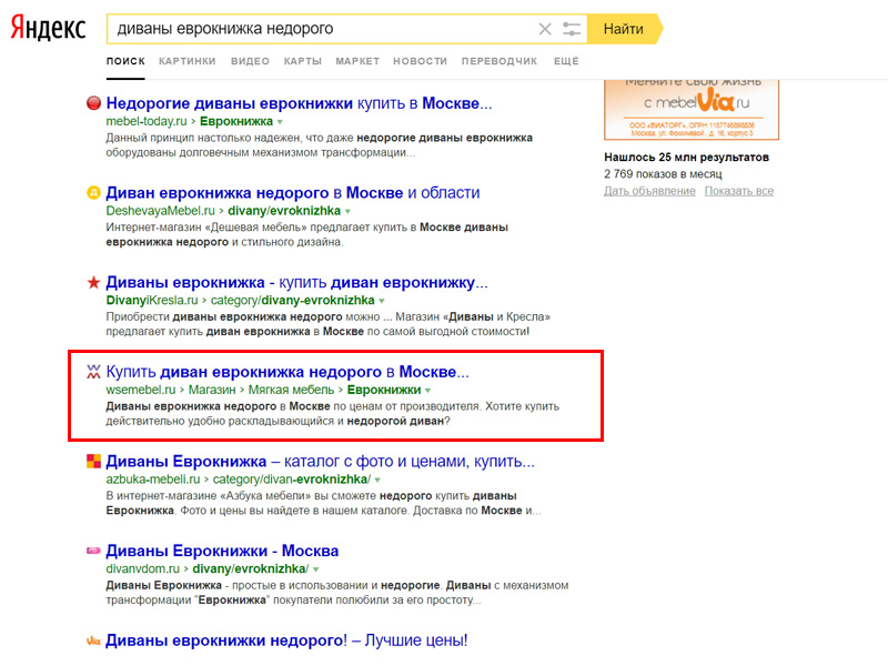 Продвижение сайтов в крупных городах раскрутка и создание сайтов в киеве