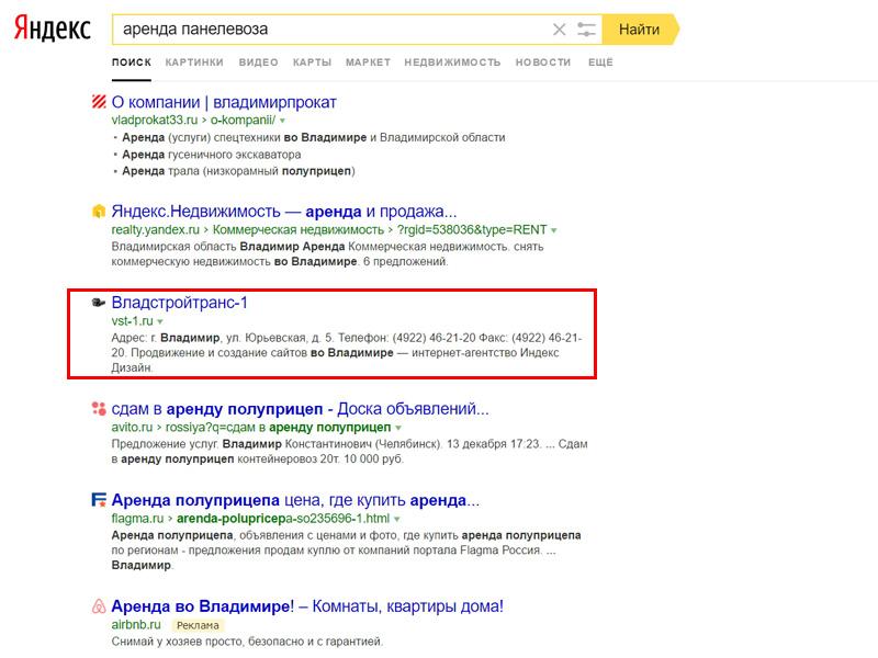 Создание сайтов владимире скачать пример создания сайта
